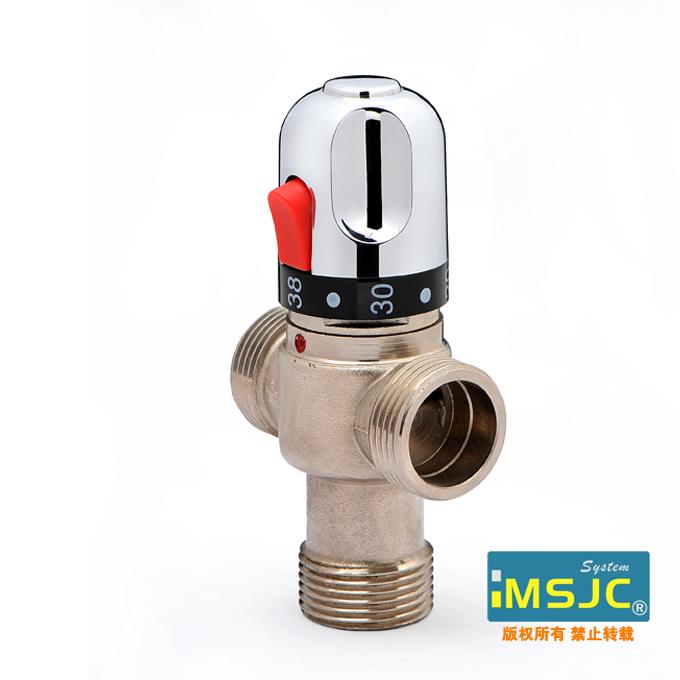 恒温混水阀|MSJC-RS25