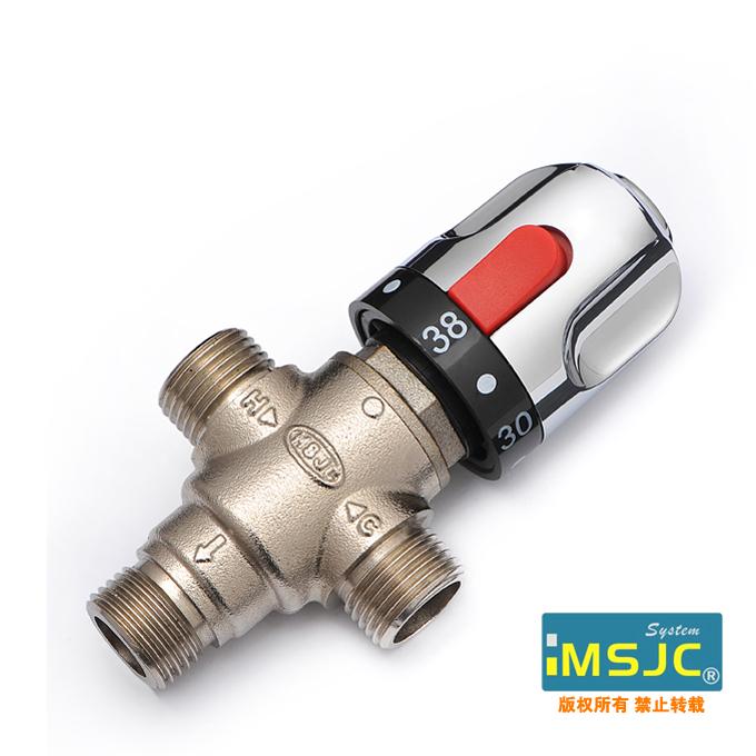 太阳能恒温混水阀|MSJC-RS15