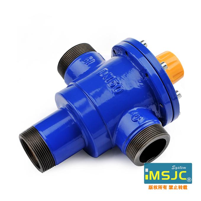工程恒温混水阀|MSJC-RS50