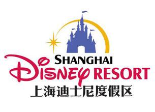 上海迪士尼度假区|综合恒温工程